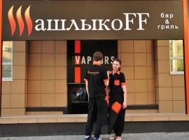 Форма для официантов ШашлыкOFF